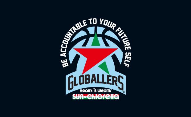 2020年度「 GLOBALLERS プロジェクト」海外挑戦および奨学金給付の中止